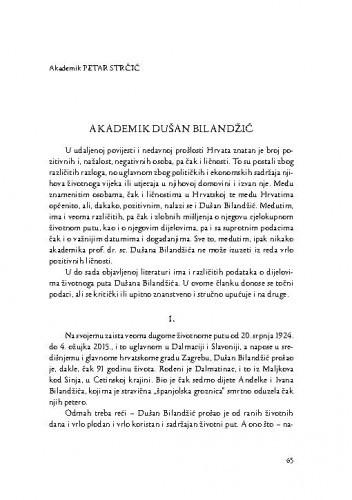 Akademik Dušan Bilandžić / Petar Strčić