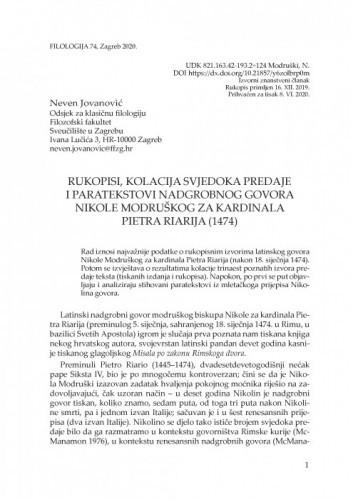 Rukopisi, kolacija svjedoka predaje i paratekstovi nadgrobnog govora Nikole Modruškog za kardinala Pietra Riarija (1474) / Neven Jovanović