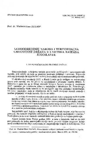 Samoodređenje naroda i teritorijalna cjelovitost država u uvjetima raspada Jugoslavije / Vladimir-Đuro Degan
