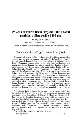 Prilozi k razpravi: Imena Slovjenin i Ilir u našem gostinjcu u Rimu poslije 1453. god. / Ivan Črnčić
