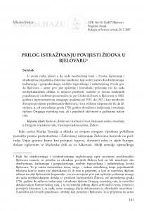 Prilog istraživanju povijesti Židova u Bjelovaru / Mladen Medar