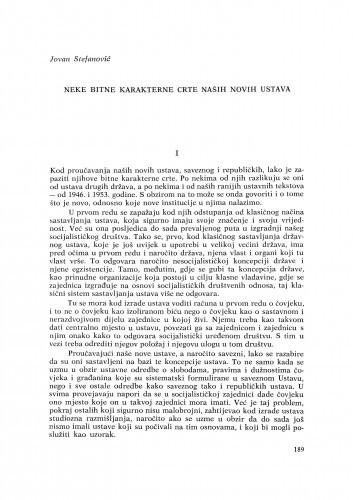 Neke bitne karakterne crte naših novih ustava / J. Stefanović