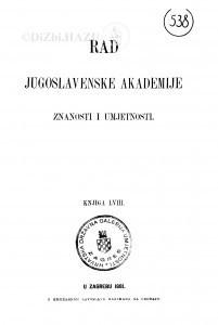 Knj. 58(1881)=knj. 58
