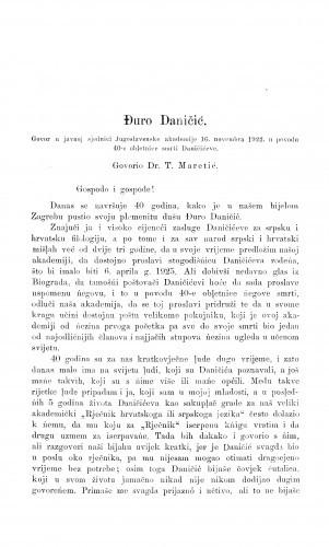 Đuro Daničić : govor u povodu 40-e objetnice smrti Daničićeve / T. Maretić