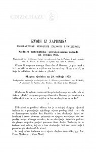 Izvodi iz zapisnika Jugoslavenske akademije znanosti i umjetnosti [1873]
