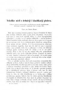 Nekoliko misli o definiciji i klasifikaciji plodova / A. Heinz