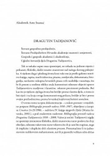 Dragutin Tadijanović / Ante Stamać