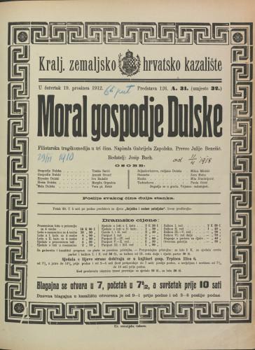 Moral gospodje Dulske : Filistarska tragikomedija u tri čina