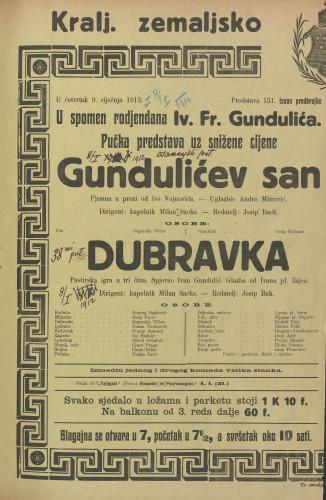 Gundulićev san ; Dubravka Pjesma u prozi ; Pastirska igra u tri čina