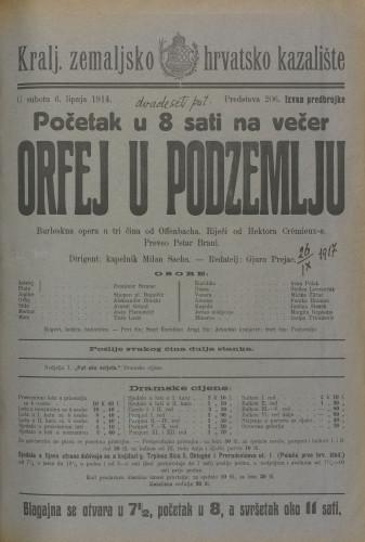 Orfej u podzemlju Burleskna opera u tri čina