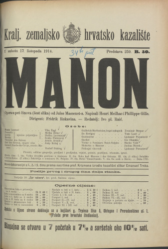 Manon : Opera u pet činova (šest slika)
