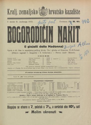 Bogorodičin nakit Opera u tri čina iz napuljskog pučkog života  =  I giojelli della Madonna