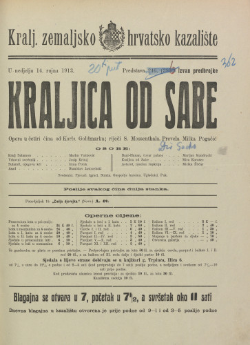 Kraljica od Sabe Opera u četiri čina