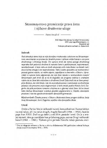 Strossmayerovo promicanje prava žena i njihove društvene uloge / Pero Aračić