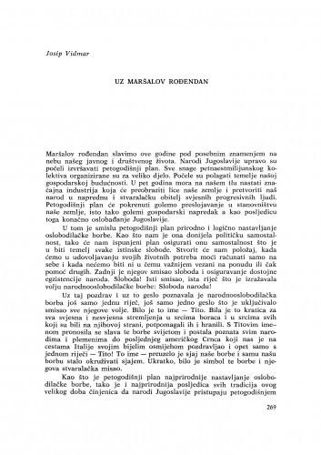 Uz Maršalov rođendan / J. Vidmar