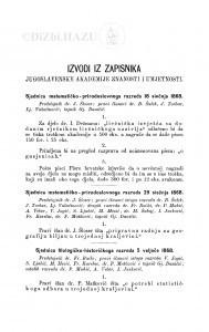 Izvodi iz zapisnika Jugoslavenske akademije znanosti i umjetnosti [1868]