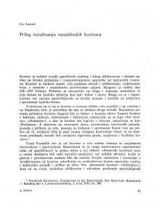 Prilog istraživanju varaždinskih kositrara / Ivo Lentić