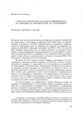 Titovata strategija vo NOV i revolucijata na narodite i narodnostite Jugoslavija / M. Apostolski