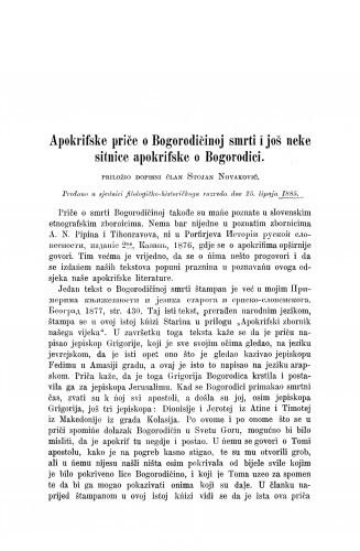 Apokrifske priče o Bogorodičinoj smrti i još neke sitnice apokrifske o Bogorodici / Stojan Novaković
