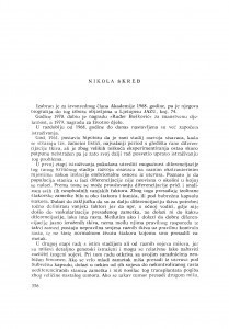 Nikola Škreb : [biografije novih članova Akademije]