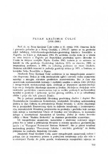 Petar Krešimir Čolić (1938.-2000.) / Sibila Jelaska