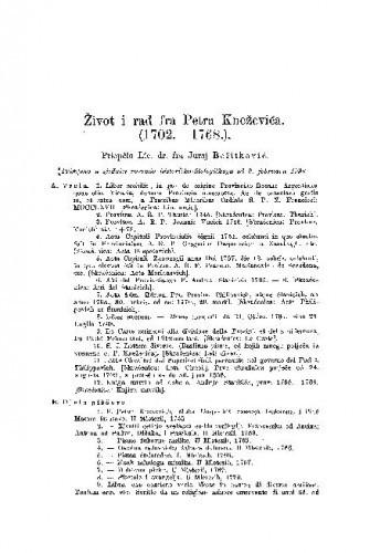Život i rad fra Petra Kneževića (1702-1768.) / Juraj Božitković