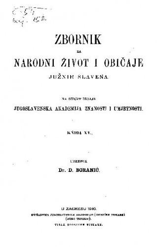 Knj. 15. (1910) / urednik D. Boranić