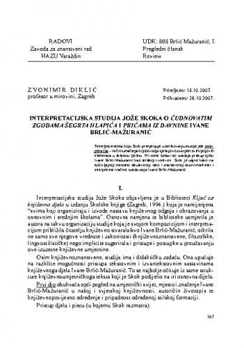 Interpretacijska studija Jože Skoka o Čudnovatim zgodama Šegrta Hlapića i Pričama iz davnine Ivane Brlić-Mažuranić / Zvonimir Diklić