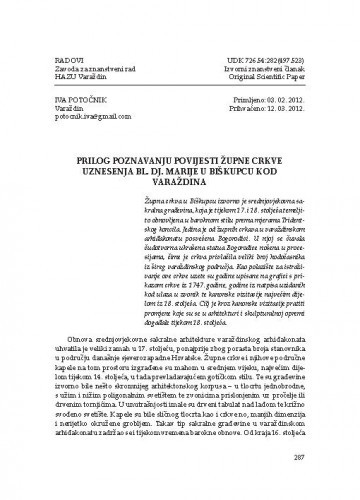 Prilog poznavanju povijesti župne crkve Uznesenja BI. Dj. Marije u Biškupcu kod Varaždina / Iva Potočnik