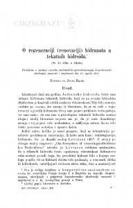 O regeneraciji (renovaciji) hidranata u tekatnih hidroida / J. Hadži