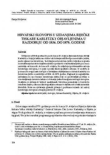 Hrvatski slovopis u izdanjima riječke tiskare Karletzky objavljenima u razdoblju od 1836. do 1878. godine / Sanja Holjevac
