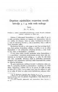 Doprinos zajedničkim svojstvima ravnih krivulja 3. i 4. reda roda nultoga / Vilko Niče