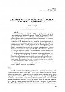 O heleninu od Srećka Bošnjakovića i Lavoslava Ružičke do današnjih saznanja / Vitomir Šunjić
