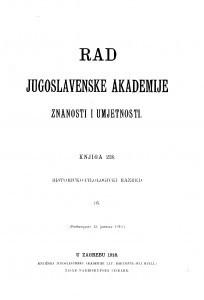 Knj. 95(1918)=knj. 218