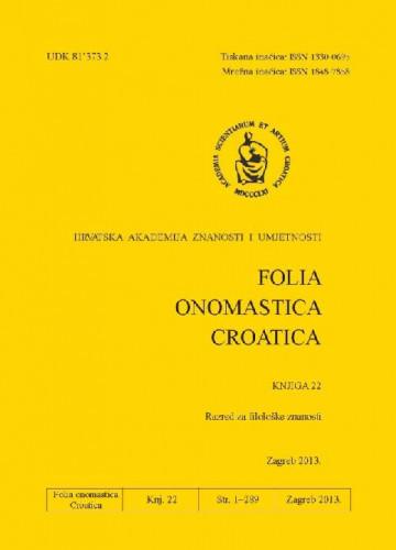 Knj. 22 (2013) / glavna i odgovorna urednica Dunja Brozović Rončević