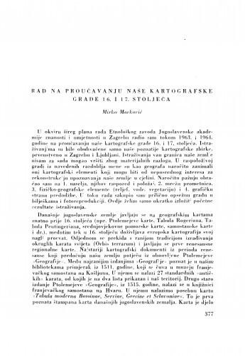 Rad na proučavanju kartografske građe 16. i 17. stoljeća / M. Marković