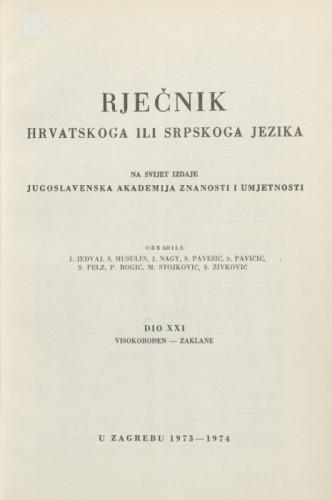 Dio 21 : Visokorođen-zaklańe / obradili J. Jedvaj ... [et al.]