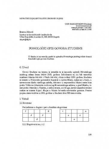 Fonološki opis govora Studene / Irena Miloš