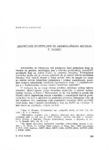 Brončane svjetiljke iz Arheološkog muzeja u Zadru / Boris Ilakovac