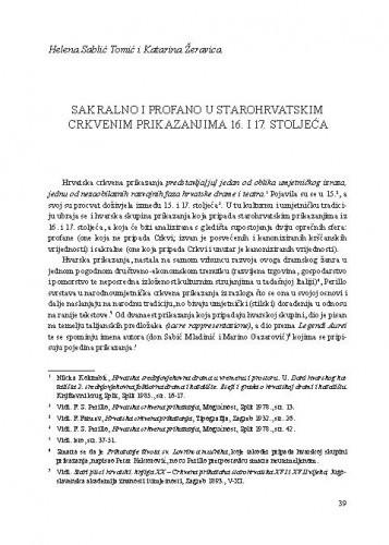 Sakralno i profano u starohrvatskim crkvenim prikazanjima 16. i 17. stoljeća / Helana Sablić Tomić, Katarina Žeravica