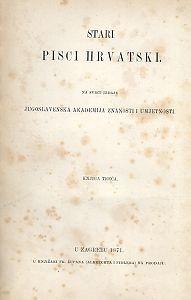 Dio 1 : Pjesni razlike / skupili V. Jagić i I. A. Kaznačić