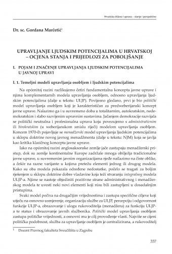 Upravljanje ljudskim potencijalima u Hrvatskoj - ocjena stanja i prijedlozi za poboljšanje : [strukturne zadaće] / Gordana Marčetić