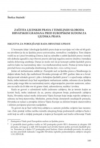 Zaštita ljudskih prava i temeljnih sloboda hrvatskih građana pred Europskim sudom za ljudska prava : [strateške zadaće] / Štefica Stažnik
