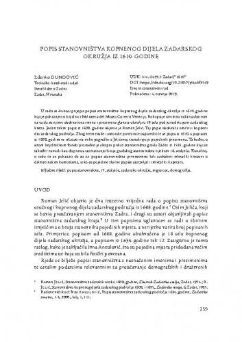 Popis stanovništva kopnenog dijela zadarskog okružja iz 1610. godine / Zdenko Dundović