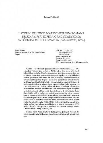 Latinski prijevod Marmontelova romana Belizar (1767.) iz pera gradišćanskoga svećenika Mihe Horvatha (Belisarius, 1772.) / Jelena Puškarić