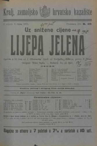 Lijepa Jelena Opereta u tri čina