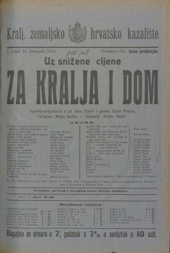 Za kralja i dom : Opereta-prigodnica u tri čina