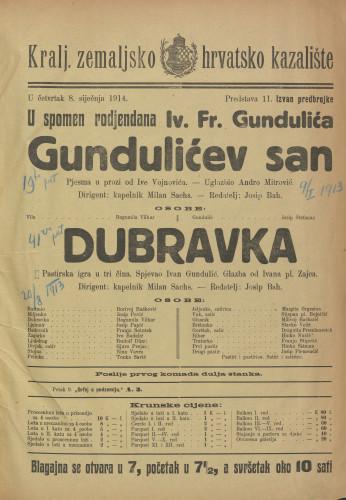 Gundulićev san ; Dubravka Slika od Ive Vojnovića ; Pastrska igra u tri čina