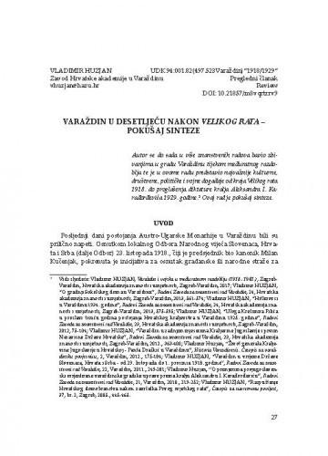 Varaždin u desetljeću nakon Velikog rata – pokušaj sinteze / Vladimir Huzjan
