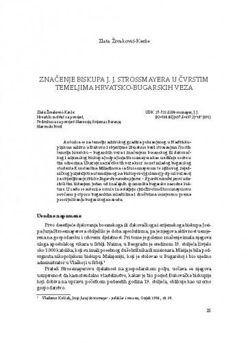 Značenje biskupa J. J. Strossmayera u čvrstim temeljima hrvatsko-bugarskih veza / Zlata Živaković-Kerže